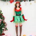 サンタ コスプレ サンタコス レディース サンタコス サンタワンピース サンタ ワンピース 女の子用 かわいい コスプレ サンタクロース 衣装 サンタ クリスマス パーティー クリスマスツリー 人気