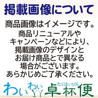 送料無料アサヒビールザ・リッチ350ml24缶入1ケース(24本)