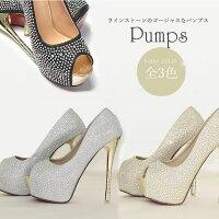 ラインストーンパンプス♪【パンプス】14cm