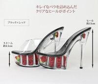 薔薇ハイヒールミュール【厚底15cmヒール】☆クリアーハイヒール☆