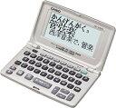 カシオ エクスワード XD-E800-N 多彩な20コンテンツを収録 【送料無料(沖縄県を除く)】