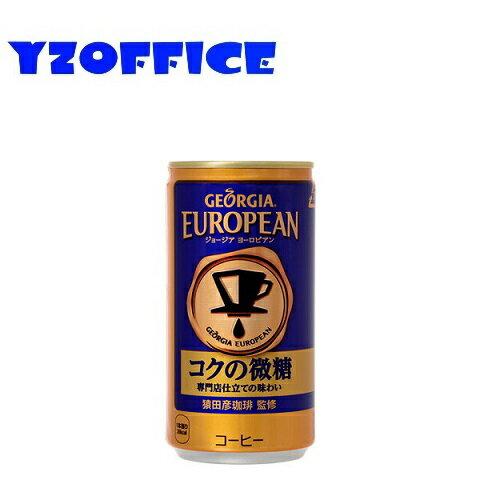 コーヒー, コーヒー飲料 130 185g