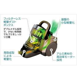パナソニックサイクロン式掃除機プチサイクロンMC-SR36G-Nブロンズ【送料無料(沖縄県を除く)】