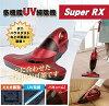マリン商事SuperRX多機能UV掃除機EI-20605レッド【送料無料(沖縄県を除く)】