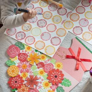 DIECUTSHIKISHIflowerbouquet色紙寄せ書きシールかわいいおしゃれ大人数デザインサイズイラスト二つ折りダイカット色紙フラワーブーケゼットアンドケイ