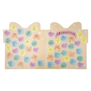 DIECUTSHIKISHIpresentbox色紙寄せ書きシールかわいいおしゃれ大人数デザインサイズイラスト二つ折りダイカット色紙プレゼントボックスゼットアンドケイ