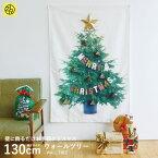 ウォールツリーM76-474壁掛けクリスマスツリータペストリーおしゃれ壁掛け北欧飾り布