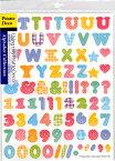 60-715ピタットデコアルファベットコレクション
