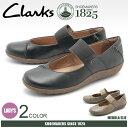 送料無料 クラークス CLARKS カジュアルシューズ メドラエリー 全2色(CLARKS 26124431 26124883 MEDOLA ELIE)レディース(女性用)