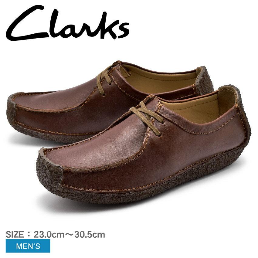 送料無料 クラークス CLARKS ナタリー チェスナット レザー UK規格モデル(20319012 NATALIE) くらーくす カジュアルシューズ メンズ(男性用) 本革 レザー シューズ 靴 天然皮革