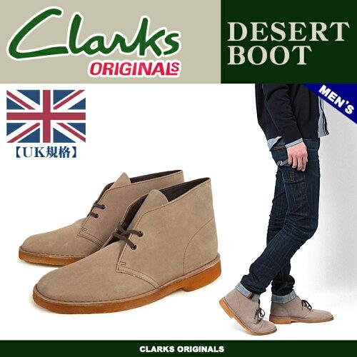 送料無料 クラークス CLARKS デザートブーツ ウルフ スウェード UK規格(00111768 DESERT BOOT) く...
