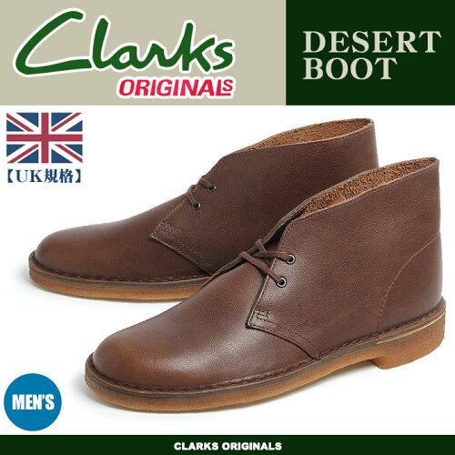 送料無料 クラークス CLARKS デザートブーツ ブラウン ビンテージ レザー 茶 UK規格(00111442 DESE...