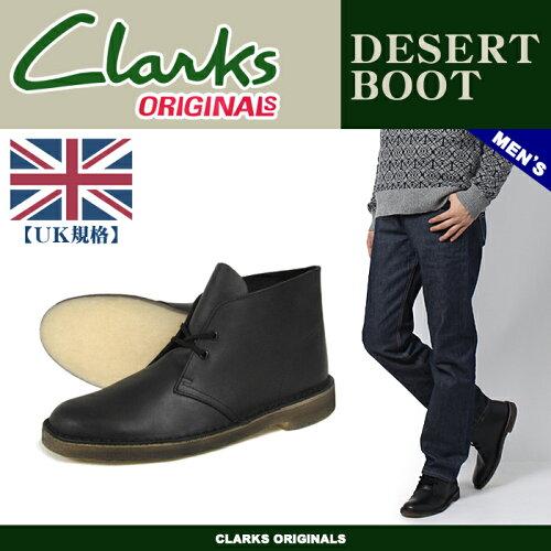 送料無料 クラークス CLARKS デザートブーツ ブラック レザー 黒 UK規格モデ...