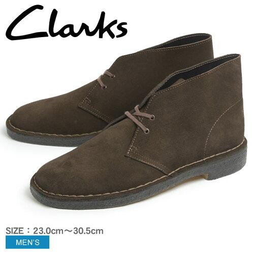 送料無料 クラークス CLARKS デザートブーツ ブラウン スウェード 茶 UK規格モデル(00111762 DESER...