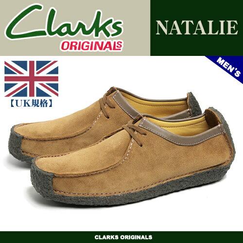 送料無料 クラークス CLARKS ナタリー オークウッド スウェード UK規格(00110798 1079-87G NATALIE...