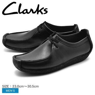 送料無料 CLARKS クラークス ナタリー カジュアルシューズ メンズ ブラック NATALIE 00111154