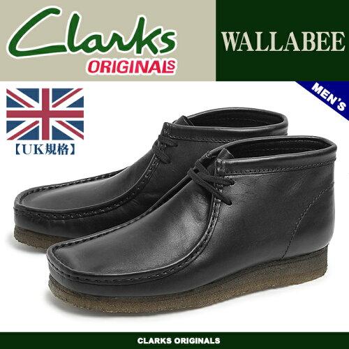 送料無料 クラークス CLARKS ワラビー ブーツ ブラック レザー 黒 UK規格(115937G WALLABEE BOOT) ...