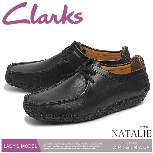 送料無料 クラークス CLARKS ナタリー ブラック スムース レザー 黒 UK規格モデル(00167143 NATALI...