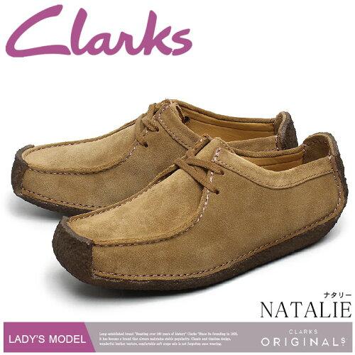 送料無料 クラークス CLARKS UK規格 ナタリー オークウッド スウェード スエード(00167148 NATALIE...