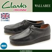送料無料 クラークス CLARKS ワラビー ブラック レザー 黒 UK規格(CLARKS 26103756 WALLABEE BLACK LEATHER) くらーくすメンズ(男性用) メンズ モカシン シューズ 天然皮革