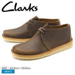 クラークスCLARKS