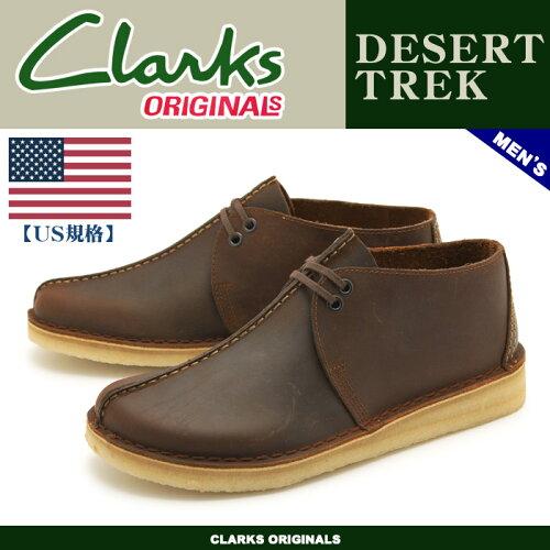 送料無料 クラークス CLARKS デザートトレック ビーズワックス(CLARKS 26036449 DESERT TREK CORE ...