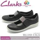 全国送料無料 クラークス クラウドステッパー CLARKS カジュアルシューズ シリアン キャラ ブラック(CLARKS 26124982 SILLIAN CALA)レディース 女性