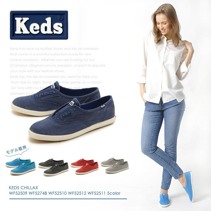 keds slip on womens