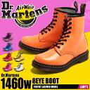 送料無料 ドクターマーチン 8ホール Dr.Martens ブーツ 1460 パテント レザー 全7色 (DR.MARTENS 1182 1460 W 8HOLE BOOTS PATENT) ドクター・マーチン dr.martens 8ホール エナメル レディース(女性用)