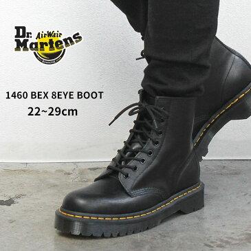 DR.MARTENS ドクターマーチン ブーツ ブラック 1460 ベックス 8ホールブーツ 1460 BEX 8EYE BOOT 25345001 メンズ レディース 靴 シューズ ハイカット マーチン ブランド カジュアル レースアップ 厚底 ロック おしゃれ お揃い 人気 定番 ユニセックス 黒