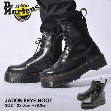ドクターマーチン 8ホールブーツ DR.MARTENS ブーツ メンズ レディース 黒 ブラック JADON 8EYE BOOT R15265001 靴 シューズ サイドジップ 厚底 マーチン ブランド おしゃれ お出かけ 旅行 人気 定番|boo-ktu sale|