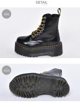 ドクターマーチン ジェイドン マックス 8ホールブーツ DR.MARTENS ブーツ メンズ レディース ブラック 黒 JADON MAX 8EYE BOOTS 25566001 靴 シューズ 8ホール 編み上げ ロング おしゃれ 人気 パンク 厚底 boo-ktu sale 