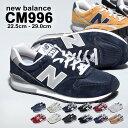 ニューバランス CM996 NEW BALANCE スニーカー メンズ レディース ブラック 黒 レッド 赤 CM996 おしゃれ シンプル 定番 人気 ランニング シューズ 靴 ブランド ローカット スエード スウェード 売れ筋|sn-ktu sale|・・・