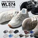 ニューバランス WL574 NEW BALANCE スニーカー レディース ブラック 黒 ホワイト 白 WL574 シュ