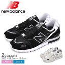 ニューバランス CM996 NEW BALANCE スニーカー メンズ レディース ブラック 黒 ホワイト 白 CM996CPB CM996CPC 靴 シューズ 通勤 通学 ローカット ユニセックス