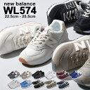 ニューバランス 574 NEW BALANCE WL574 レディース スニーカー ブラック 黒 グレー 灰 ネイビー