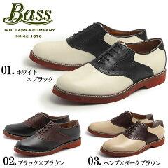 送料無料 ジーエイチ バス (G H BASS) バーリントン 全3色 (G.H.BASS 440316 440424 440408 BURLINGTON) メンズ(男性用) サドルシューズ 短靴 スエード シューズ
