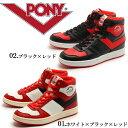 送料無料☆ ポニー PONY シティ ウィングス ハイ レザー 1710034 メンズ送料無料 ポニー PONY ...