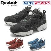 送料無料 リーボック クラシック REEBOK CLASSIC スニーカー インスタ ポンプ フューリー SP ブラック×コール×スチール他全3色(REEBOK INSTA PUMP FURY SP AQ9803 AQ9802 AQ9800)シューズ 靴 メンズ(男性用)兼レディース(女性用)