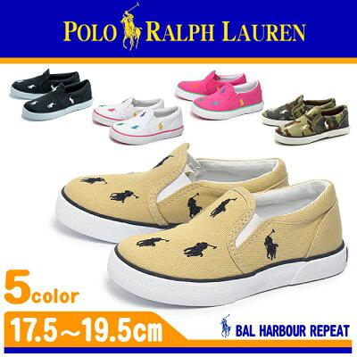 ポロ ラルフローレン POLO RALPH LAUREN スニーカー 靴 バル ハーバー リピート 全7色 (POLO RALPH LAUREN 91552 98932 91557 91439 991321 BAL HARBOUR REPEAT) キッズ&ジュニア(子供用) 子供 キッズ スニーカー
