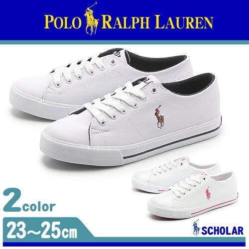 送料無料 ポロ ラルフローレン ローカット スニーカー 靴 スカラー 全2色POLO RALPH LAUREN SCHOLA...