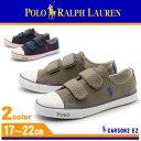 ポロ ラルフローレン POLO RALPH LAUREN スニーカー 靴 カーソン 2 EZ 全2色(POLO RALPH LAUREN CARSON 2 EZ CHILD 992186 992187) ラルフ シューズ ポニー ホース 男の子 女の子 子供靴キッズ&ジュニア(子供用)・レディース