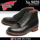 送料無料 レッドウィング RED WING ベックマン 9029 6インチ エンボス 黒 レッド・ウィング MADE IN USA (REDWING 9029 BECKMAN EMBOSSED BLACK) メンズ ブーツ アイリッシュセッター