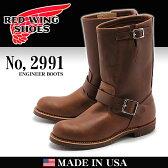 送料無料 レッドウイング RED WING 11インチ ハーネス エンジニアブーツ ダークブラウン MADE IN USA( REDWING 11-INCH HARNESS ENGINEER BOOT )メンズ(男性用) レッドウィング アウトドア ワーク ブーツ セール