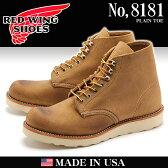 送料無料 RED WING(レッドウィング) 8181 ラウンド トウ スウェード レザー ブーツ ブラウン レッド・ウイング MADE IN USA(REDWING 8181 ROUND TOE BOOTS)メンズ(男性用) レッドウイング アウトドア ワーク ブーツ