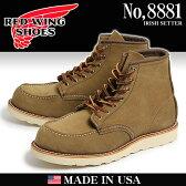 送料無料 REDWING レッドウィング ブーツ 8881 6インチ オリーブ アイリッシュセッター レッド・ウィング MADE IN USA(REDWING 8881 OLIVE 6-INCH BOOT)メンズ(男性用)