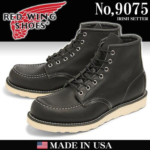 送料無料 レッドウィング REDWING 9075 6インチ ブーツ クラシック ワーク モックトゥ ブラック 黒...