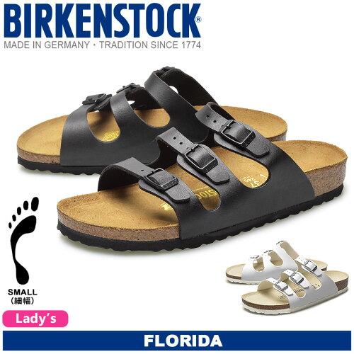 送料無料 ビルケンシュトック ビルケン(BIRKENSTOCK) フロリダ FLORIDA 全2色 [細幅タイプ] レディ...