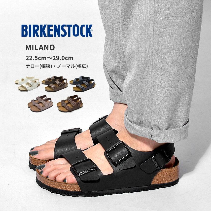 サンダル, コンフォートサンダル  BIRKENSTOCK MILANO