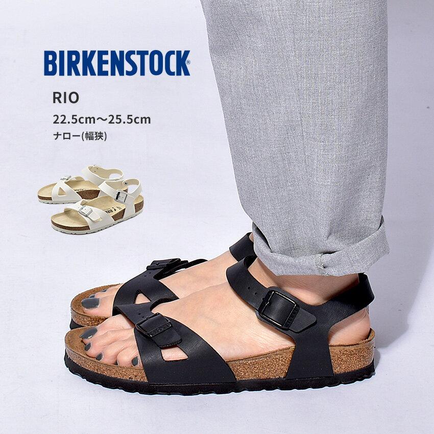 サンダル, コンフォートサンダル  BIRKENSTOCK RIO 031733 031793